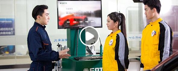互联网+汽车连锁店长专业