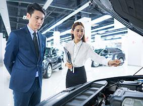 汽车维修业务概述