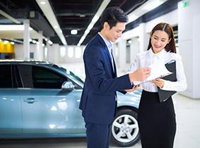 汽车保险基础